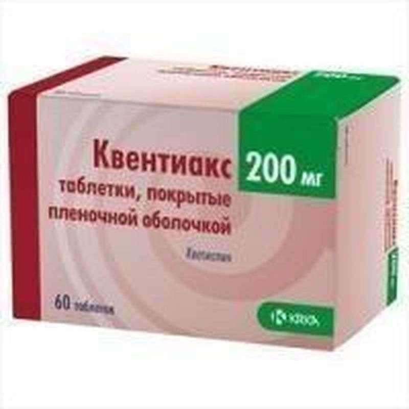 Kventiax 200mg 60 pills buy antipsychotic neuroleptic online