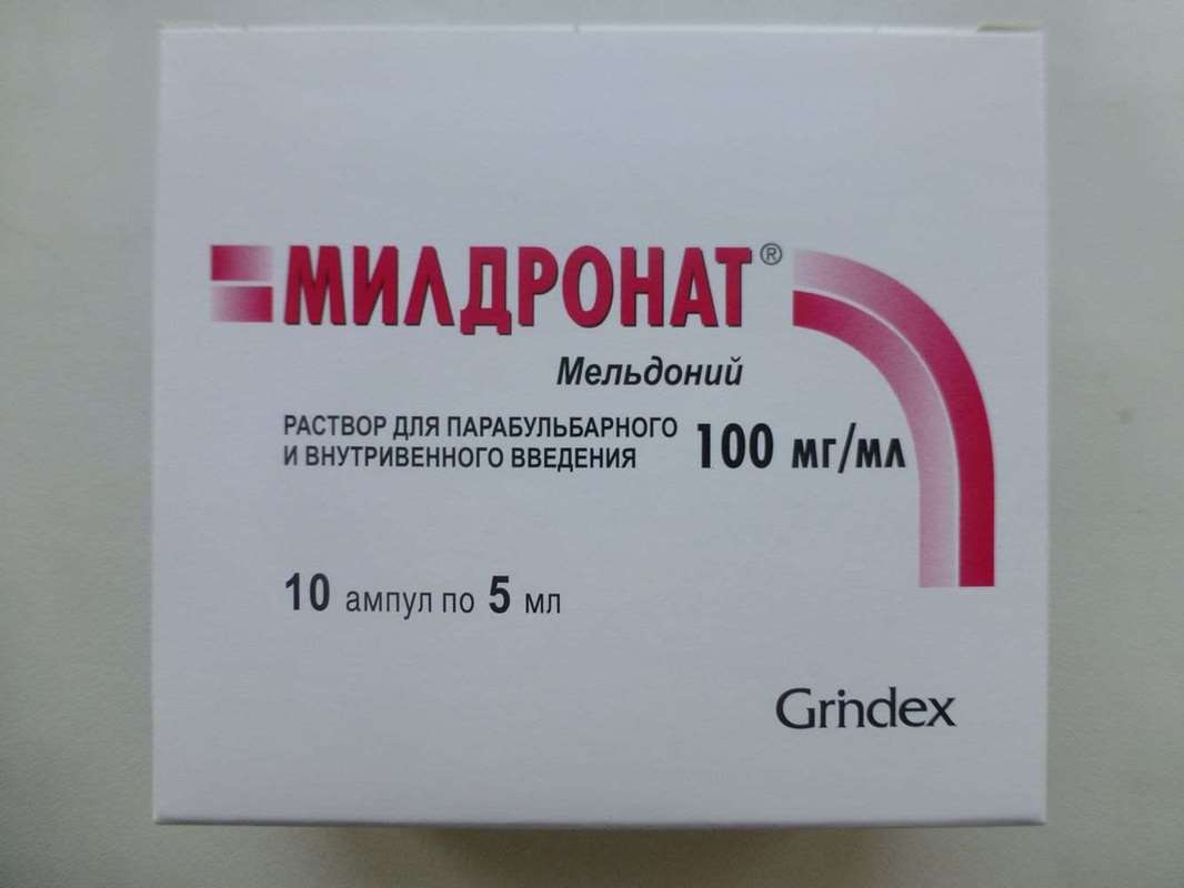 Mildronate Meldonium injection 100mg