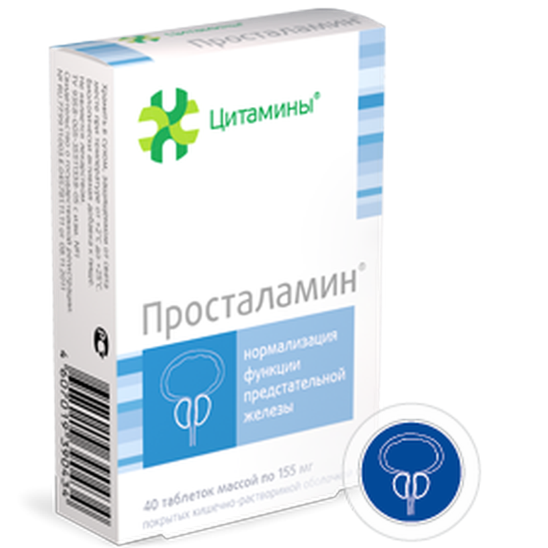 Prostalamin bioregulator of prostate 40 pills buy cytamins