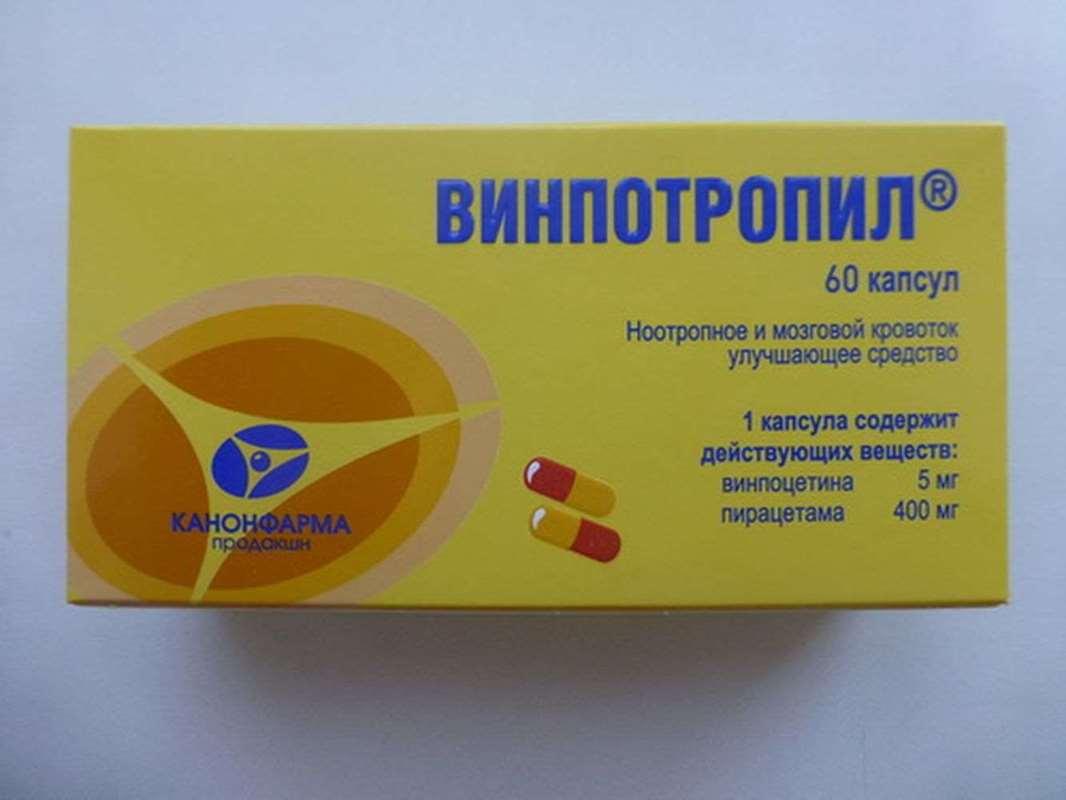 Biotredin or Glycine