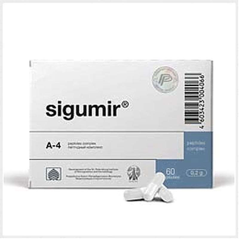 Sigumir intensive 1 month course 180 capsules natural cartilage and bone peptides