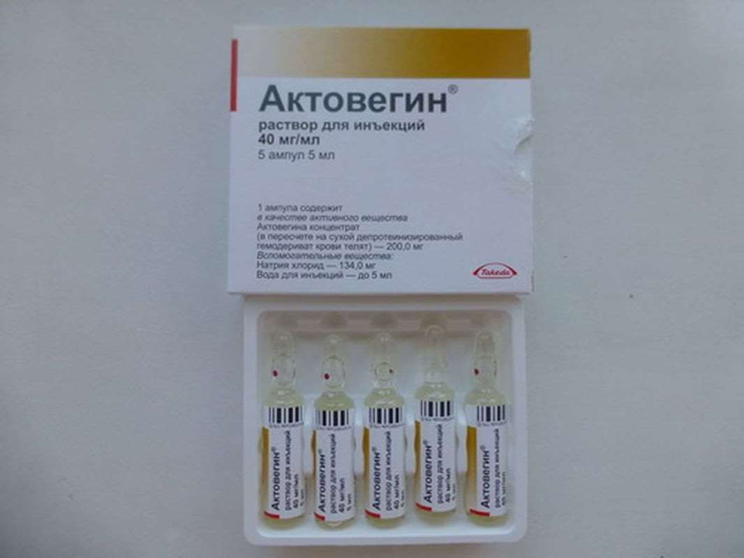 Actovegin injection 200mg 5 vials, 5ml per ampul buy online