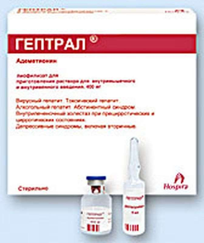 Heptral (Geptral) injection 400mg 5 vials buy detoxifying, hepatoprotective online