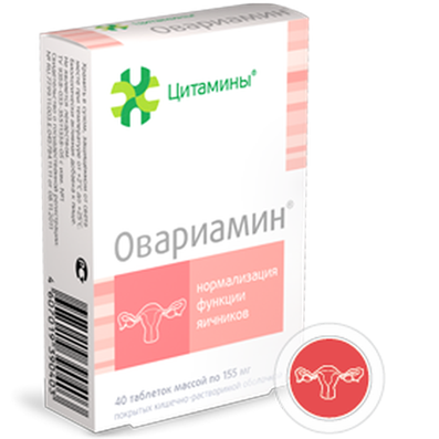 Ovariamin bioregulator of ovaries 40 pills buy cytamins