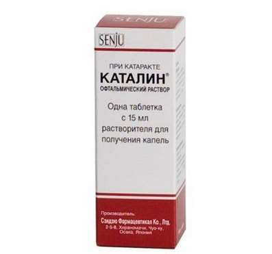 Catalin eye drops 15ml buy treatment of diabetic and senile cataracts