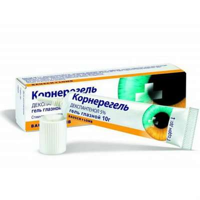 Corneregel eye ointment 5% 10gr restores the cornea of the eye with erosions
