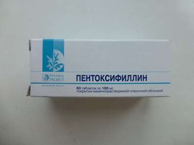 Pentoxifylline (Trental) 100mg 60 pills