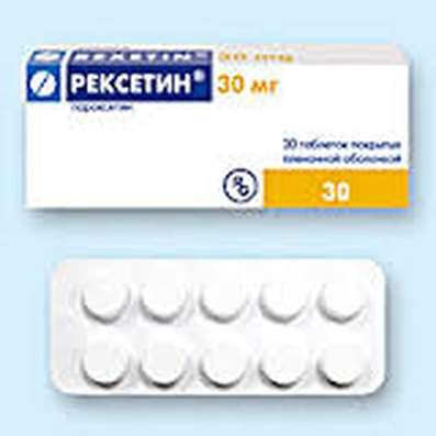 Rexetin 30mg 30 pills buy antidepressant group drug online