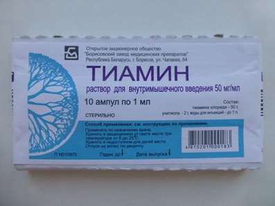 Vitamin B1 (Thiamine) Injection 50mg 10 vials