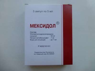 Mexidol injection 5 vials, 5ml per ampul