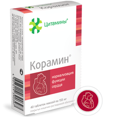 Koramine (Coramine) heart bioregulator 40 pills cytamins