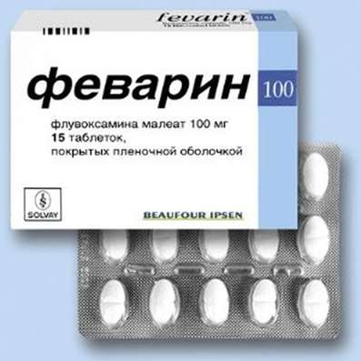 Fevarin (Fluvoxamine) 100mg 15 pills buy antidepressant online