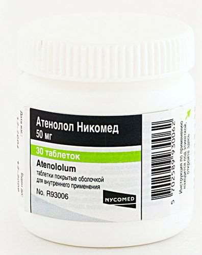 Atenolol 50mg 30 pills buy antianginal, antihypertensive, antiarrhythmic action