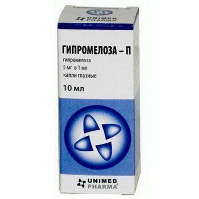 Hypromeloza-P eye drops 5mg/ml 10ml protector of the corneal epithelium