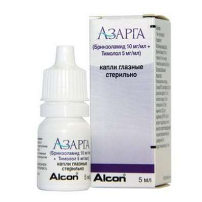 Azarga eye drops 5ml combined preparation for the treatment of open-angle glaucoma
