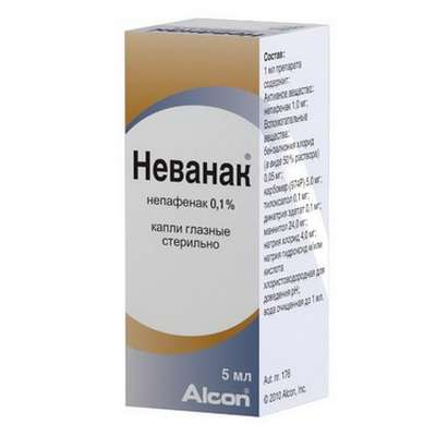 Nevanac eye drops 0.1% 5ml buy anti-inflammatory and analgesic drug
